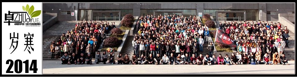 卓越手绘北京大学
